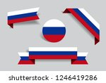 russian flag stickers and... | Shutterstock .eps vector #1246419286