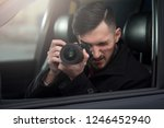 close up   young man... | Shutterstock . vector #1246452940