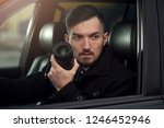 young male photographer takes a ... | Shutterstock . vector #1246452946