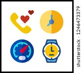 4 dial icon. vector... | Shutterstock .eps vector #1246473379