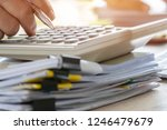 accounting planning budget...   Shutterstock . vector #1246479679