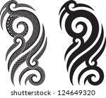 maori styled tattoo pattern... | Shutterstock . vector #124649320