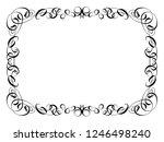 calligraphy ornamental... | Shutterstock . vector #1246498240