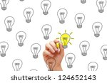so many ideas  but only a few... | Shutterstock . vector #124652143