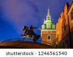 tadeusz kosciuszko monument at... | Shutterstock . vector #1246561540