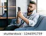 young smiling bearded... | Shutterstock . vector #1246591759