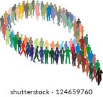 a large group of people in the... | Shutterstock .eps vector #124659760