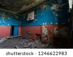 nostalgia for school and youth... | Shutterstock . vector #1246622983