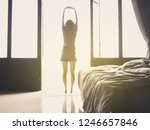 confusion duvet and bed in... | Shutterstock . vector #1246657846