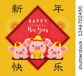 chinese new year 2019. year of... | Shutterstock .eps vector #1246702450