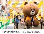 seoul korea october 22  2018... | Shutterstock . vector #1246712503