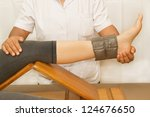 rehab training for knee and... | Shutterstock . vector #124676650