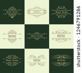 set of line gold monograms.... | Shutterstock .eps vector #1246791286