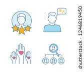 resume color icons set.... | Shutterstock .eps vector #1246819450