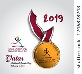 qatar sports day vector... | Shutterstock .eps vector #1246828243