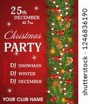 christmas party invitation... | Shutterstock .eps vector #1246836190