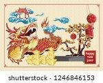 Happy Chinese New Year Dragon...