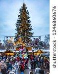 vienna  austria   december 1 ...   Shutterstock . vector #1246860676