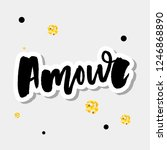 mon amour postcard. my love in... | Shutterstock .eps vector #1246868890