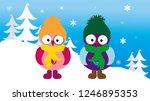 vector illustration of owl... | Shutterstock .eps vector #1246895353