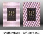 arabesque pattern vector cover...   Shutterstock .eps vector #1246896553