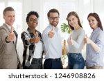 happy millennial multiracial... | Shutterstock . vector #1246908826