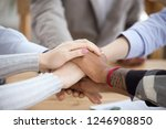 close up of diverse people put... | Shutterstock . vector #1246908850