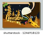 happy new year greeting card... | Shutterstock .eps vector #1246918123
