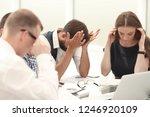 business team discussing... | Shutterstock . vector #1246920109