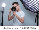 young pro photographer with... | Shutterstock . vector #1246920526