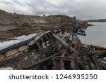 dystopic image of old broken... | Shutterstock . vector #1246935250