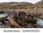 dystopic image of old broken... | Shutterstock . vector #1246935253