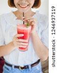 refreshing cold summer drink... | Shutterstock . vector #1246937119
