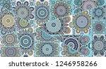 vector patchwork quilt pattern. ... | Shutterstock .eps vector #1246958266