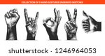 engraved style hand gestures... | Shutterstock . vector #1246964053