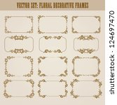 vector set of decorative ornate ... | Shutterstock .eps vector #124697470