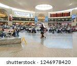 tel aviv  israel   july 16 ... | Shutterstock . vector #1246978420