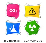 attention and radiation icons.... | Shutterstock .eps vector #1247004373