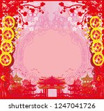 mid autumn festival for chinese ... | Shutterstock . vector #1247041726