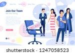 flat design recruiting concept... | Shutterstock .eps vector #1247058523