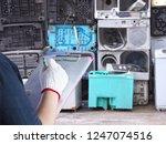 women work in recycling garbage ... | Shutterstock . vector #1247074516