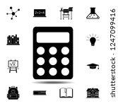 small calculator icon. simple...