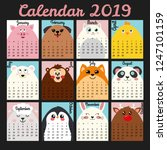 colorful cute monthly calendar... | Shutterstock .eps vector #1247101159