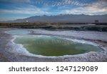 panoramic scenery of salt lakes ... | Shutterstock . vector #1247129089