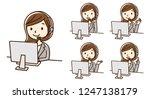 illustration of operator.   Shutterstock .eps vector #1247138179