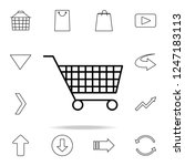shopping trolley icon. detailed ...