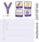 handwriting practice sheet.... | Shutterstock .eps vector #1247187166