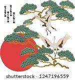 asian  japanese illustration... | Shutterstock .eps vector #1247196559