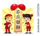 gong xi fa cai image of gong xi ...   Shutterstock .eps vector #124722556