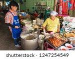 bangkok  thailand  november  18 ... | Shutterstock . vector #1247254549